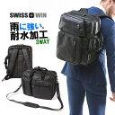 【 送料無料 】 SWISSWIN ビジネスバッグ 3way...