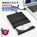 ショッピングdvd-r 外付け DVD USB3.0 Type-c ドライブ 読取 書込 CD/DVDプレーヤー ポータブルDVDプレーヤー 高速 薄型 静音 CD/DVD読込み 書込み USB3.0 スーパーマルチドライブ CD-RW DVD-RW DVD±RW CD-RW Window/Mac OS対応 薄型 軽量