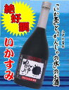 いかすみ焼酎 720ml