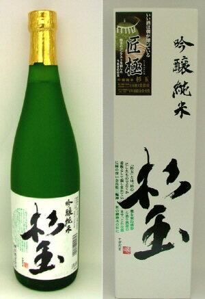 【青森の酒】桃川 杉玉 吟醸純米 720mL