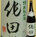 【青森の酒】駒泉 特別純米酒 作田 1.8L