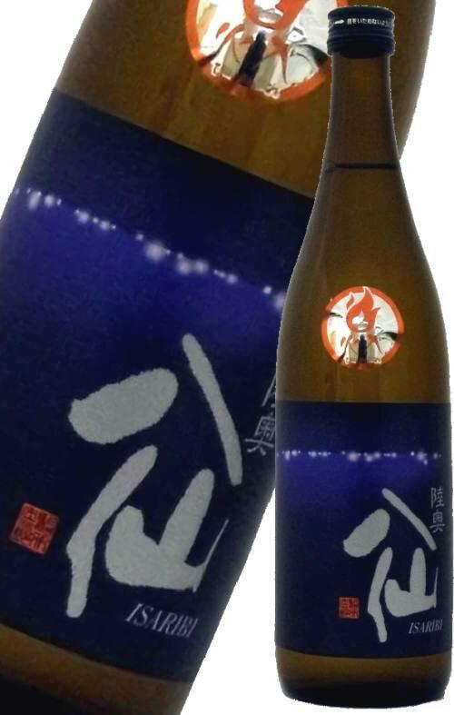 【クール便】陸奥八仙 ISARIBI(いさりび)特別純米 720mL【青森の酒/八戸の酒】