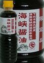 【マルシチ】海峡醤油500mL