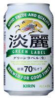 【発泡酒】キリン淡麗グリーンラベル350ml缶1ケース24本入り