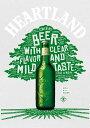 【ビール】キリン ハートランド500ml瓶 15本セット