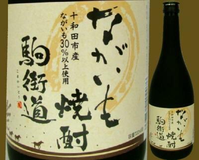 【青森の酒】ながいも焼酎駒街道 20°720mLの商品画像