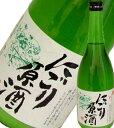 【青森の酒】桃川 にごり原酒 720mL