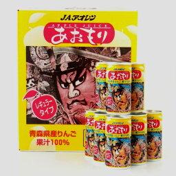 【青森のりんごジュース】アオレン りんご100%ジュースレギュラー ねぶたラベル195g缶 1ケース30缶