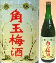 【梅酒】角玉梅酒 1.8L