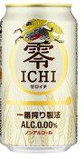 【ノンアルコール飲料】キリン零イチ350mL缶1ケース24本