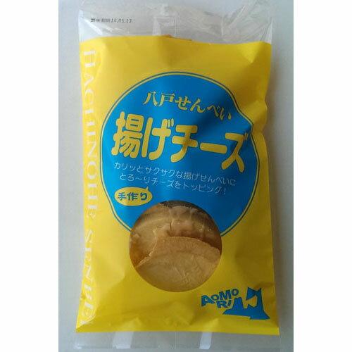 坂下商店 八戸せんべい 揚げチーズ 57g ×12袋