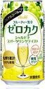 【ノンアルコール】アサヒ ゼロカクシャルドネスパークリングテイスト350mL缶1ケース24本