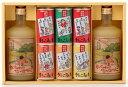 丹代青森県産りんごジュースギフトセット