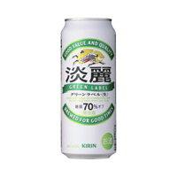 【発泡酒】キリン淡麗グリーンラベル500ml缶1ケース24本入り