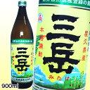 【プレミア芋焼酎】三岳25度 900mL