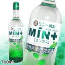【ミント焼酎】宝 ミンタス 25度700ml