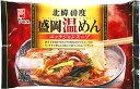 【盛岡冷麺】戸田久盛岡温めんユッケジャンスープ 372g×10ケ