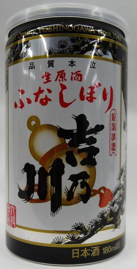 【日本酒】【新潟の酒】吉乃川 六段仕込み生原酒 ...の商品画像