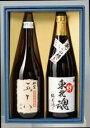 【日本酒セット】【東北の酒】如空 純米生貯 五十八 & 桃川 東北魂 絆 純米酒セット720mL×2本セット