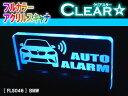 フルカラーアクリルスキャナ【クリアスター】Ver1.0:BMW