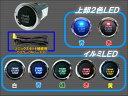 LED打ち換え済み トヨタ純正プッシュスタートスイッチ Ver3.0