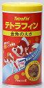 金魚の餌 テトラフィン 200g