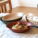 おうちカフェの和食器パスタプレート 洋食の似合う和食器です♪和風パスタ皿 サラダボール 業務用 おうちカフェ食器
