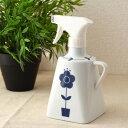 ブルーフラワー 陶器製スプレーボトル オシャレなインテリアにもなります♪霧吹き 陶器製 白い陶器 入れ替え インテリア