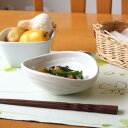手捻り風片口中鉢 煮物に似合います サラダ鉢 手作り風 カフェ食器 和食器 国産 美濃焼 訳あり