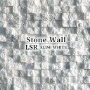 天然石 ストーン シート 壁材 石材 ストーンモザイク 内装 高級感 DIY【 LSRシリーズ エリーゼホワイト シート販売】