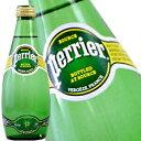 ペリエ[perrier] 炭酸水 ナチュラルプレーン330ml瓶×24本[水・ミネラルウォーター]1ケース1配送でお届け【3~4営業日以内に出荷】[送料無料]【同梱不可】