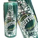 ペリエ[perrier] 炭酸水 ナチュラル【プレーン】 330ml缶 1ケース24本入[水・ミネラルウォーター]【食品と同梱不可】【12月18日出荷開始】【送料無料】