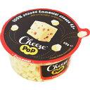 チーズポップ エメンタール65g[常温]【3〜4営業日以内に出荷】[賞味期限:2020年5月12日]