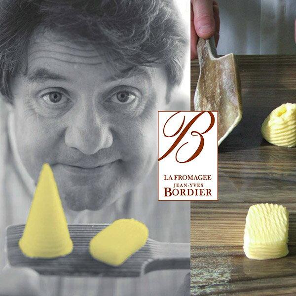 フランス産 ボルディエ[Bordier]バター...の紹介画像3