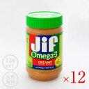 ショッピングオメガ ジフ クリーミーオメガ3ピーナッツバター454g×12個[常温]【3〜4営業日以内に出荷】【送料無料】