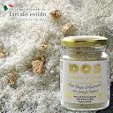 イタリア産 白トリュフ塩 100g[常温/全温度帯可]【3〜4営業日以内に出荷】
