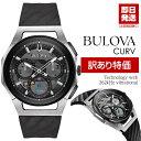 ブローバ 腕時計 BULOVA 時計 メンズ腕時計 ハイパフォーマンスクオーツ カーブクロノグラフ ...
