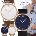 ポールヒューイット PAUL HEWITT 腕時計 セラーライン Sailor Line ローズゴールド Ro