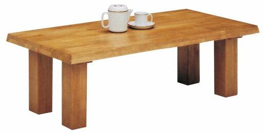 120cm幅 リビングテーブル 風雅【カラー:ナチュラル、ブラウン】【激安】 【激安特価】 【送料無料】