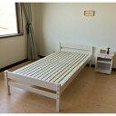 すのこベッド シングル ベッド スノコ sunoko すのこベット スノコベッド すのこ アウトレット 高さ 調整 ピコ マットレスは別売りです