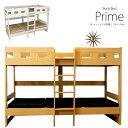 2段ベッド 二段ベッド 頑丈 木製 子供部屋 ナチュラル ホ...