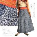 ロングスカート モン族刺繍 ろうけつ藍染生地 ゴアードスカート タイの手仕事 エスニック アジアン