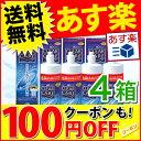 【あす楽】【送料無料】【楽天クーポン利用で100円OFF】A...
