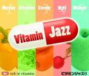 ビタミンジャズ!!(CD)10P20Feb09