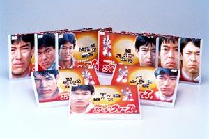 スクールウォーズ(全話DVDBOX)