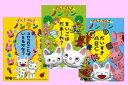 げんき げんき ノンタン(DVD)10P20Feb09
