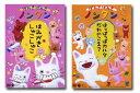 げんきげんきノンタン(2)(DVD)10P20Feb09