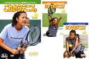 神尾米のこれからテニス。/いつでもテニス!(DVD)