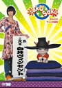 saku saku Ver.2.0/ヴィンの復習【フォーク・ポップス DVD】