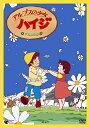 コロムビア アルプスの少女ハイジ アルムの山【アニメ・特撮 DVD】